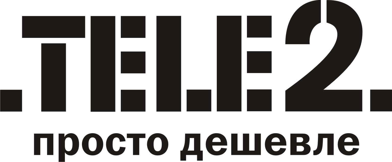День рождения Tele2 в Унях » Унипоселок ...: uniposelok.ru/main/ob-organizaiyah/800-den-rozhdeniya-tele2-v-unyax...