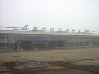 Регулярные рейсы из аэропорта «Победилово» г.Киров