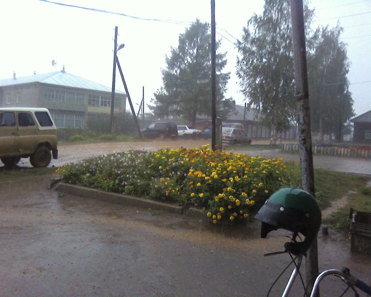 Погода чердаклинский район село красный яр