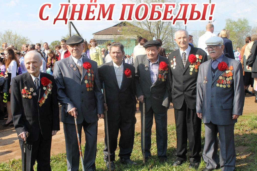 67-я годовщина Великой Победы (ФОТО)