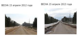 Фото-сравнение весны 2012 и 2013 года (ФОТО)