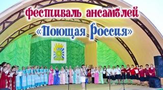 Фестиваль ансамблей