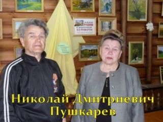 Пушкареву Н. Д. посвящается (Наш вятский Левитан)