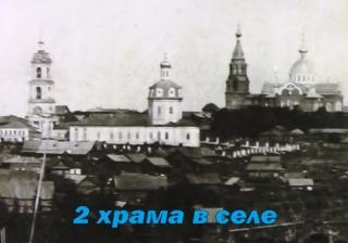 Православные храмы Унинского района (ролик 3)