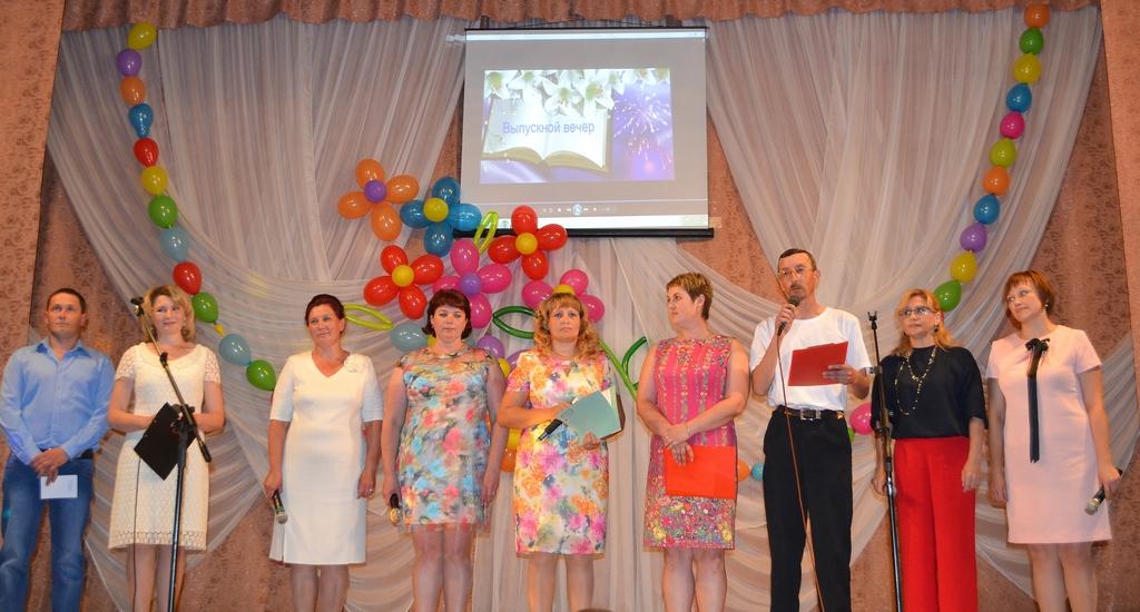 Поздравления выпускникам детского сада 85